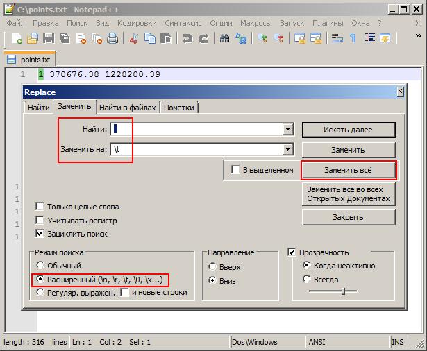 microstation-img-cat_html_m3c4ca9bf